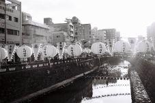 T3 Acros 100 Nagasaki.5