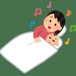 「早く寝て~!」もっと寝かしつけをラクにする3つの方法