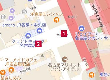 金時計と名古屋駅観光案内所の場所