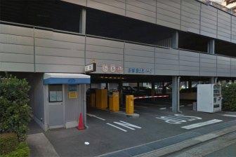 日管富士見パークの入口
