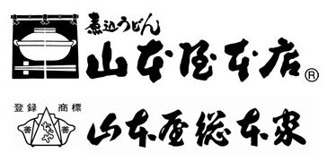 山本屋本店と山本屋総本家のロゴ