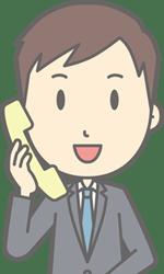 神戸ハーバーランドに電話で問い合わせ
