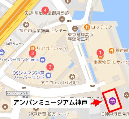 umieの駐車場マップ