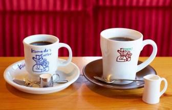 ブレンドコーヒーとたっぷりブレンドコーヒーの比較