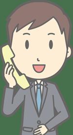 名探偵コナン科学捜査展に電話で問い合わせ