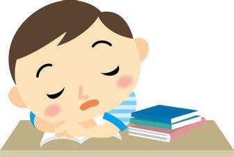 勉強をやる気がない子供