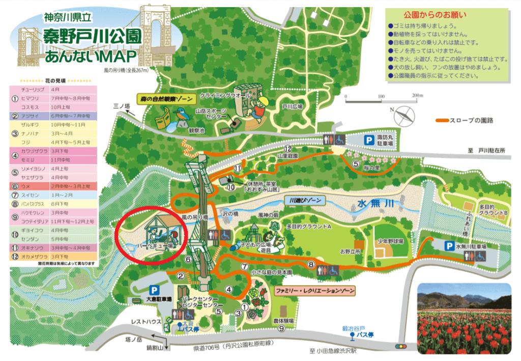秦野戸川公園案内マップ