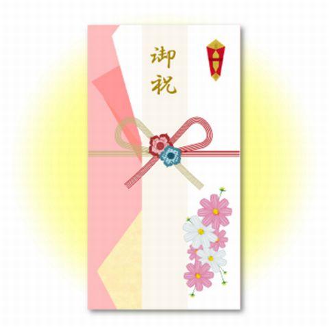 入学祝い・入園祝い【のし袋・ご祝儀袋】無料テンプレート「Microsoft Office」