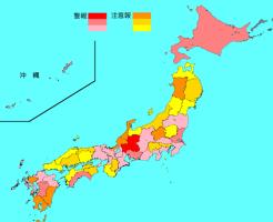 インフルエンザ流行マップ2019年中部地方の岐阜県や愛知県、北海道などで警報