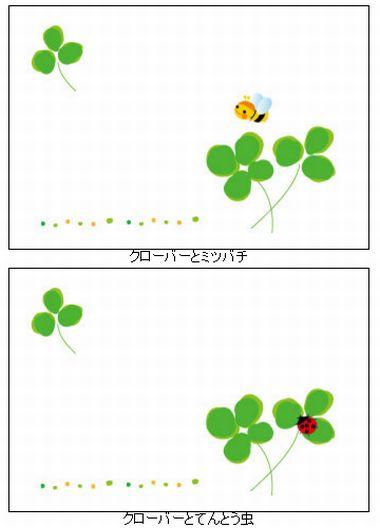 わんパグ 【出産祝い用メッセージカード】1