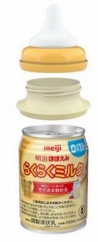 液体ミルクほほえみ缶アタッチメント 使い方