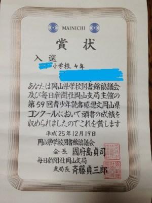 名称不明(image/jpeg)(3)