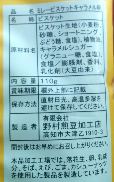 IMG_20170228_124517.jpg