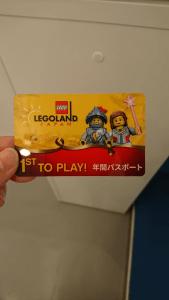 LEGO パスポート