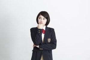 高校生 女の子 悩み