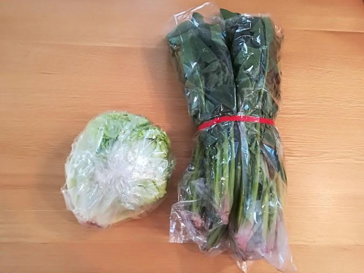 タチヤの野菜