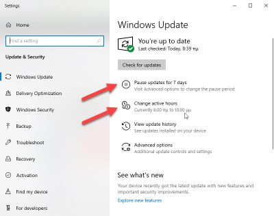 Windows 10 και αναβαθμίσεις