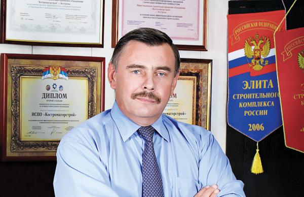нагоров евгений геннадьевич