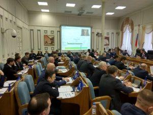 костромская облдума бюджет
