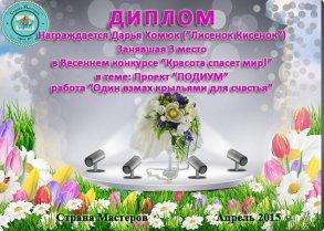 281573_1_tema_3_mesto