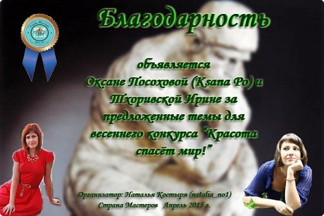 281573_blagodarnost_za_temy