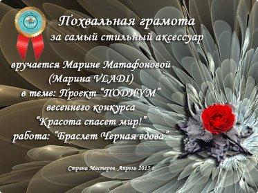 281573_pohv-gram_-za_samyy_stilnyy_aksessuar