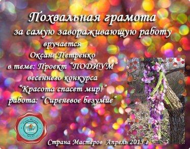 281573_pohv-gram_-za_zavorazhivayushchuyu
