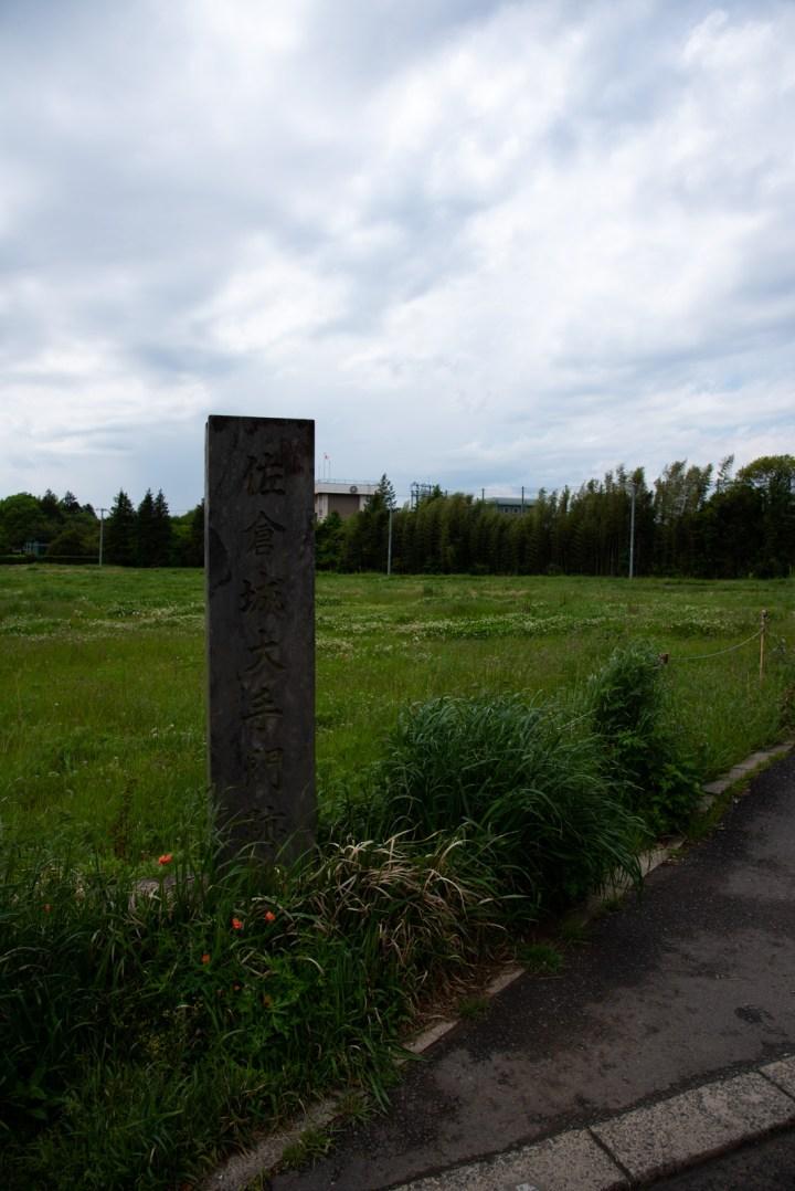 佐倉城大手門跡