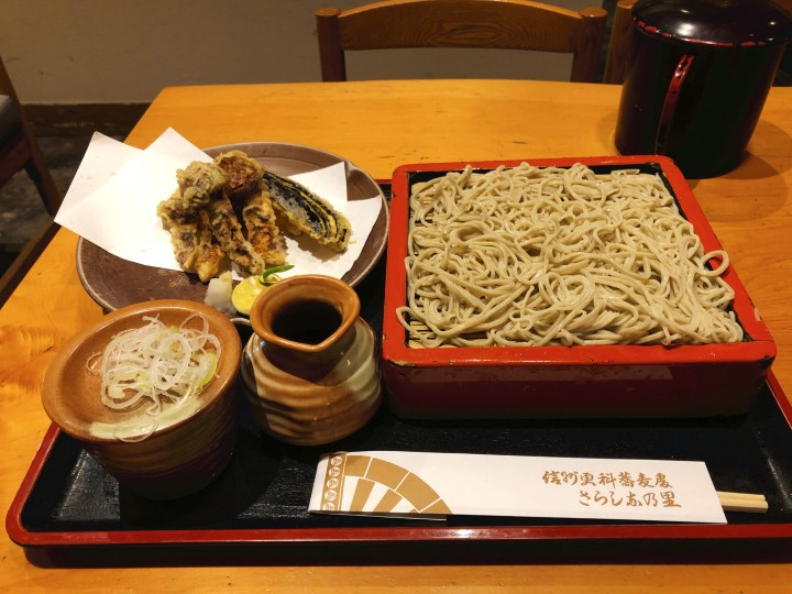松茸と秋野菜天もり