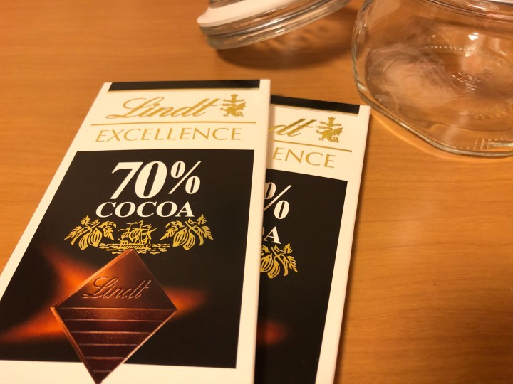 リンツエクセレンス70%ココア チョコレート
