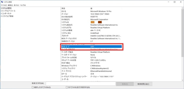 Windows BIOS Mode UEFI