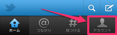 Twitter account button