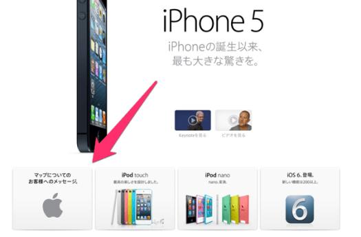 Apple top