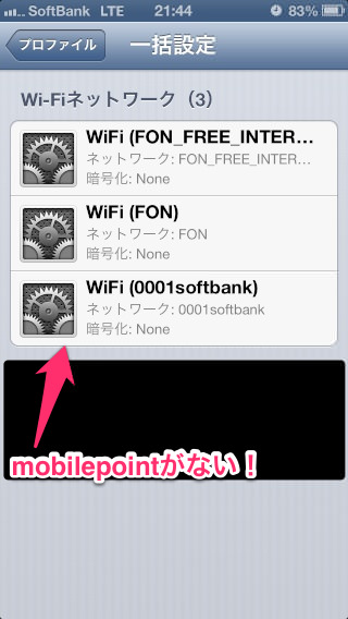 Wi Fi設定
