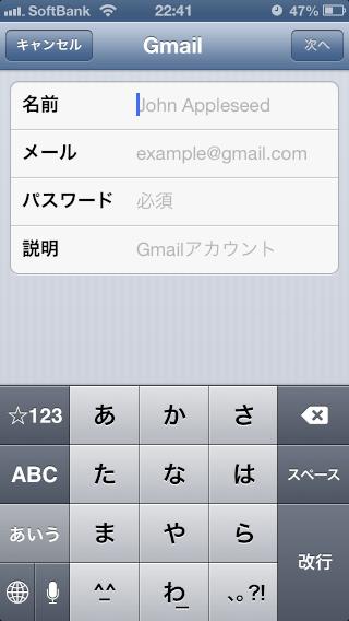 Gmail12