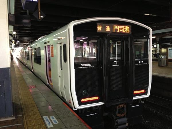 JR九州817系