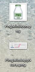 デスクトップに出力したPNGファイル