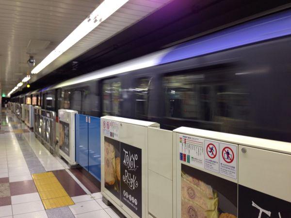 東京モノレールの羽田空港駅