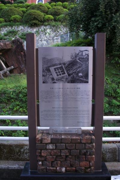 落下した鐘楼の説明