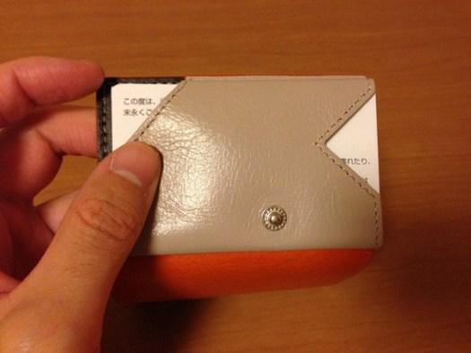 小さい財布カード入れ