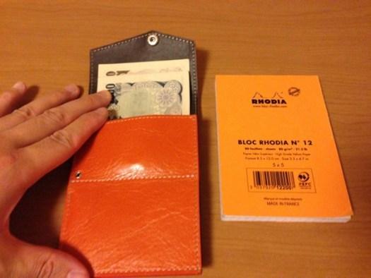 小さい財布とロディア