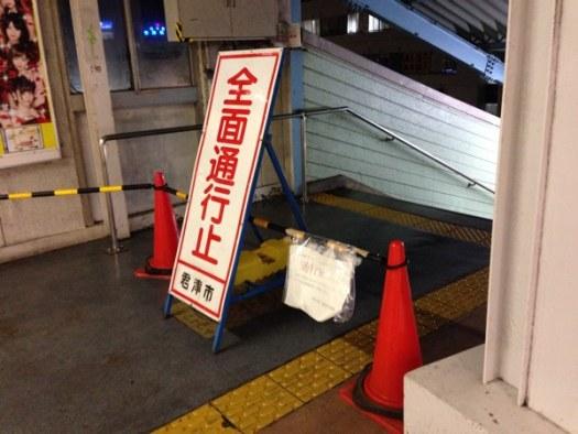 君津駅北口京葉銀行側階段