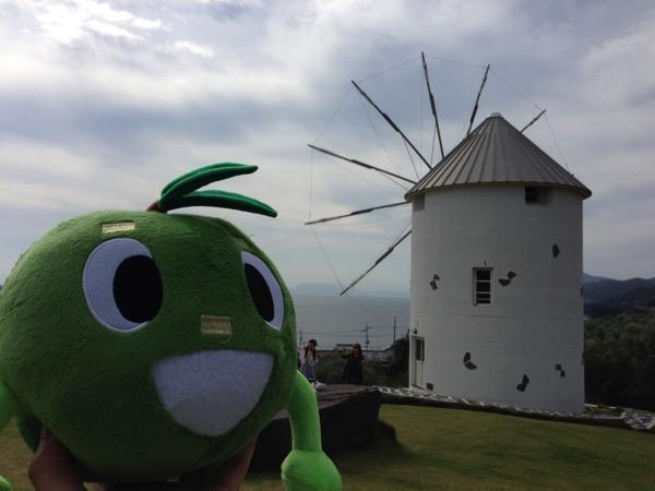 風車とマンザパパ