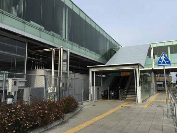 日立駅入り口