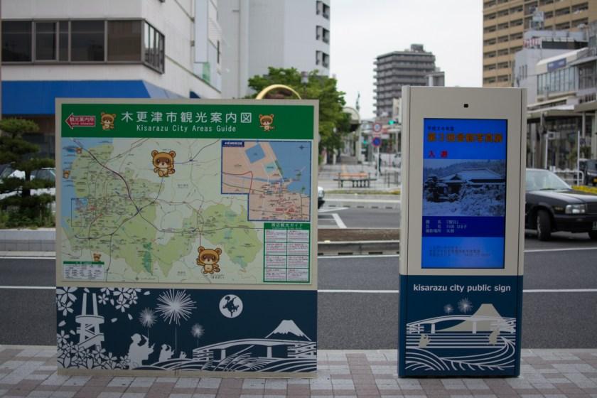 木更津駅サイネージ