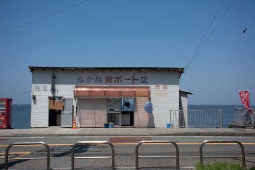 貸しボート店