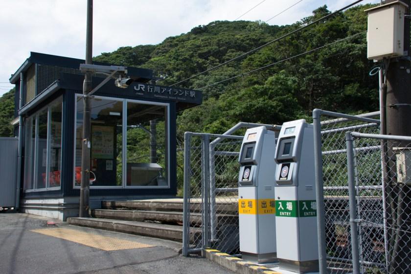 行川アイランド駅舎とSuica改札機