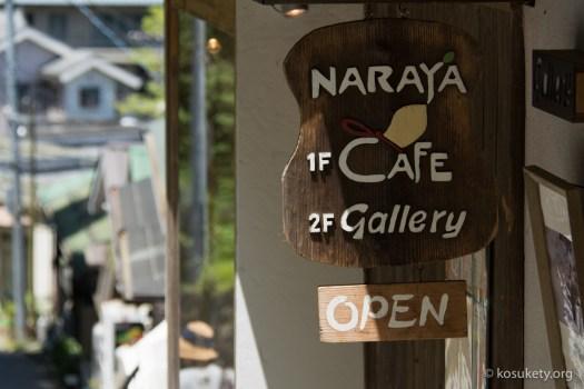 NARAYA CAFE看板