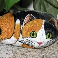 Каменные коты