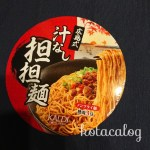 KALDI 『広島式汁なし担担麺』 口の中がシビレルウゥゥゥ!!